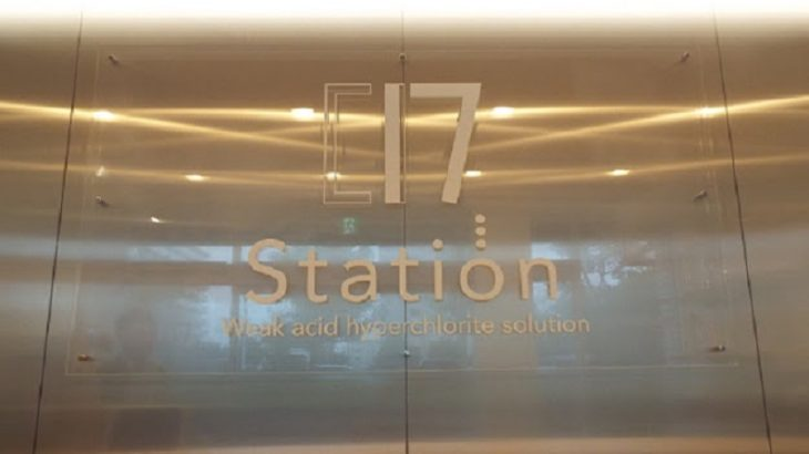 17stationに取材。BtoC向けにウィルス除去製品を提案