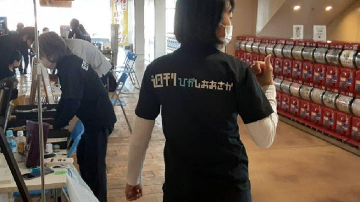 第2回NWCをフレスポ東大阪で開催ー週刊ひがしおおさか主催