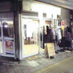 高品質な洋服がリーズナブルに買えるお店-chim-chim