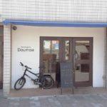 Boulangerie Doumae=岡山県のパン屋訪問