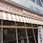 SMILE CANDY SHOP NICO NICO DOで可愛いクッキーを購入