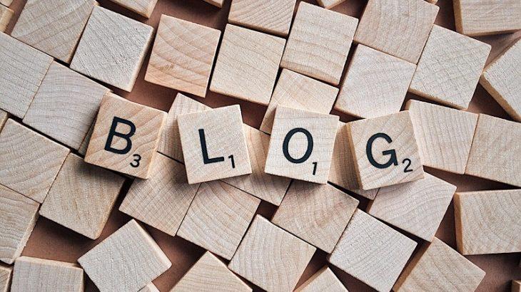 ブログの収益化を目指して分かったこと