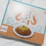 【おすすめ】岡山の美味しいお土産7選